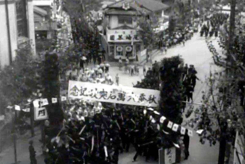 光州学生事件