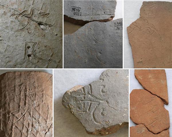 飛鳥寺跡で国内最古の文字瓦
