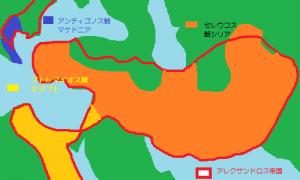アレクサンドロス帝国