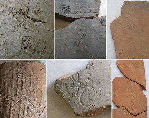 国内最古の文字瓦