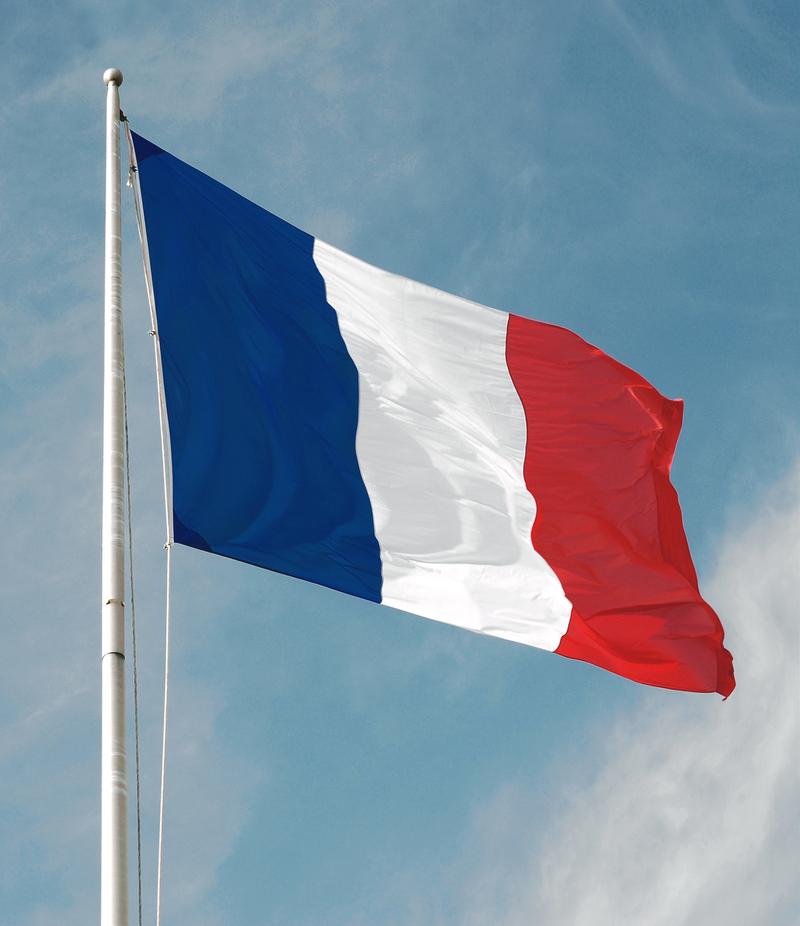 フランスの植民地一覧