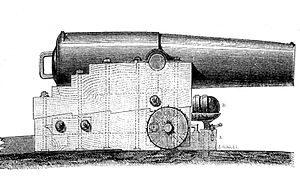 ペキサンス砲