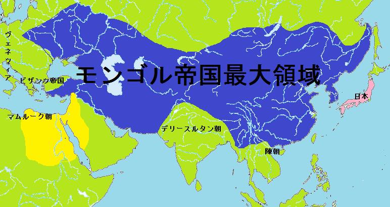 蒼き狼の大モンゴル帝国(イェケ・モンゴル・ウルス)の建国