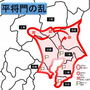 承平の乱(平将門の乱)の地図