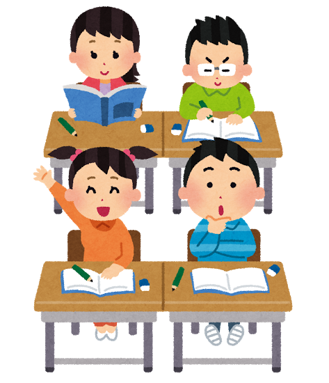 五大改革指令『教育の自由化』